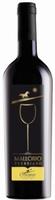 Trebbiano 2016 'Mallorio', Orsogna Winery / Abruzzo