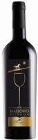 Pecorino 2017 Mallorio, Orsogna Winery / Abruzzo