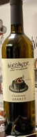 Chardonnay 2017 GRANIT, Wurzinger