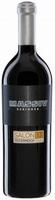 Massiv wine 2015, Keringer